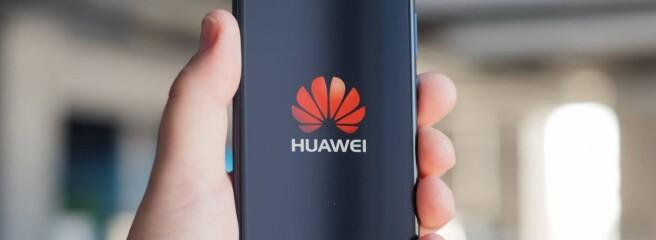Внаслідок санкцій США Huawei втратив41% продажів смартфонів