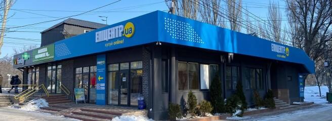 «Епіцентр» відкриває точки самовивозу замежами своїх магазинів