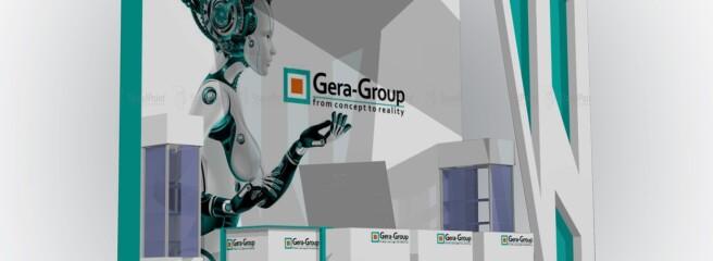 «Gera Group» братиме участь увиставці «Індустрія торгівлі 2020» (МАРГО)