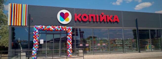 «Копейка» открыла новый магазин в Коблево