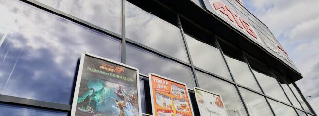 АТБ-Маркет запускає третій етап гейміфікованої акції АТB Arena