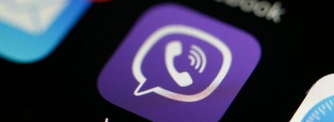 Viber більше неспівпрацює зFacebook