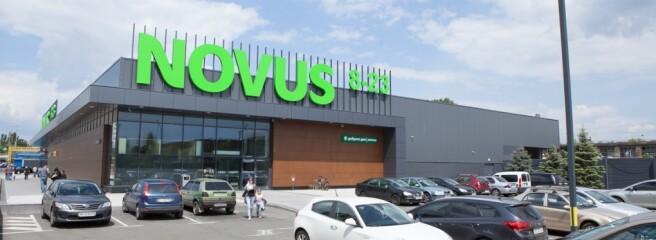 """NOVUS, """"Файно маркет"""" і """"Делікат"""" об'єднаються для спільних закупівель"""