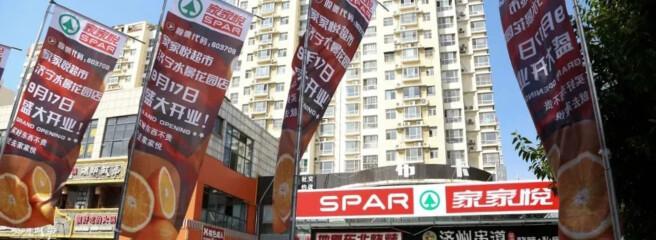 Spar Shandong продовжує експансію вКитаї