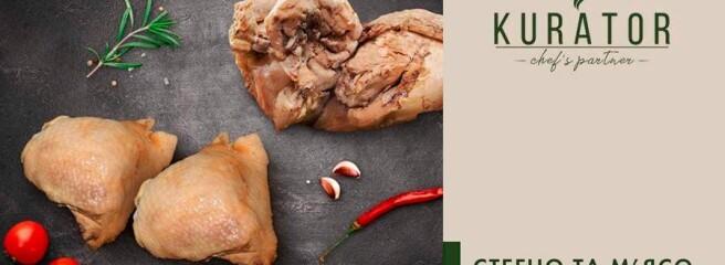 МХП продовжує експансію ринку HoReCa в межах кулінарної трансформації: запущені дві нові лінійки професійної курятини Kurator