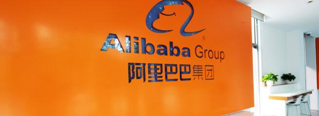 Alibaba свергнута спрестола!