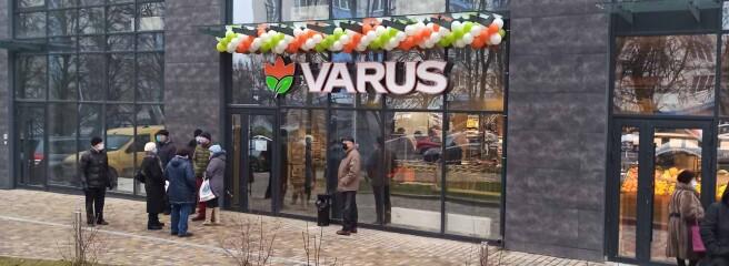Сеть VARUS открыла магазин вКиеве