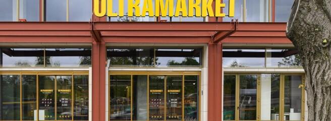Наступний Ultramarket відкриється в Києві на вул. Глибочицька