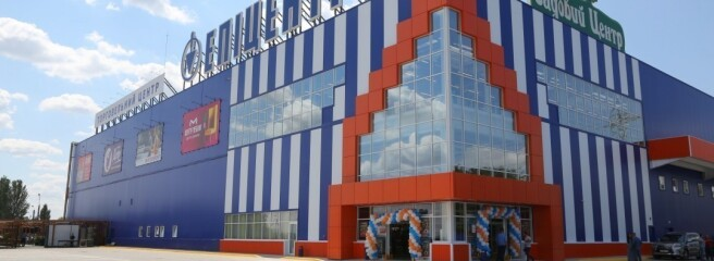 «Епіцентр К» відкриває шоурум керамічної плитки на заводі в Київській області