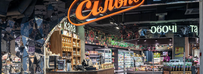 Сільпо відкрило 7 магазинів за тиждень на місці колишніх супермаркетів Фуршет