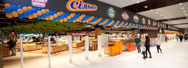 Редкий случай: «Сільпо» открывает новый магазин в маленьком городке