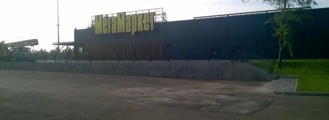Екс-співвласник мережі МегаМаркет запускає новий проект — гіпермаркети Ultramarket