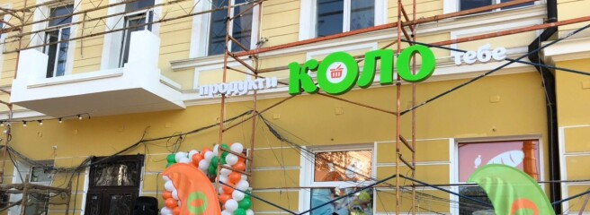 ТОП 175 food-ритейлеров Украины почислу магазинов запервый квартал 2021г.