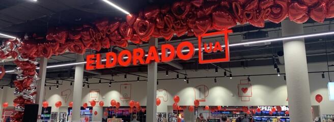 Торгова мережа ELDORADO відкрила новий магазин в ТРЦ River Mall