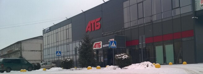 Продовольчий роздріб України: рекордна експансія, нові рітейлери й мережі, що закрилися — у свіжому випуску журналу All Retail