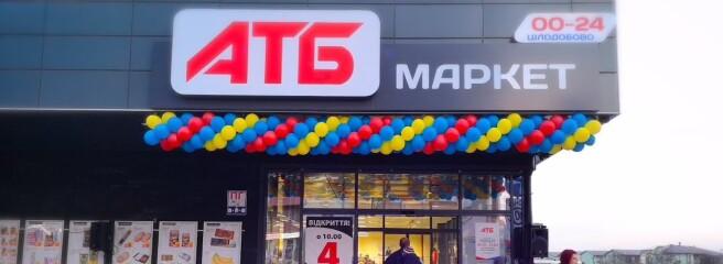 Наочереди Шепетовка: ведущий ритейлер Украины покоряет новые города