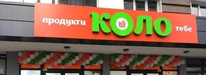 Мережа магазинів «КОЛО» має намір удосконалити власну логістику