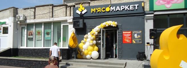 Рейтинг ТОП 180 продовольственных торговых сетей Украины поколичеству магазинов запервую половину 2021г.