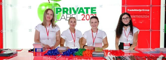 PrivateLabel-2021: Нові вектори врозвитку ВТМ— український ізарубіжний досвід