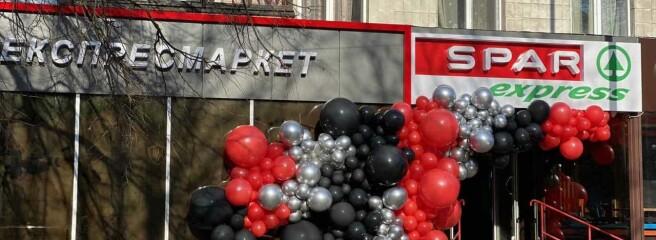 Уберезні відкрились щедва магазини SPAR