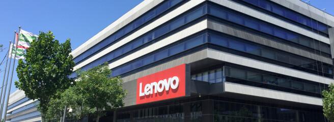 Прибыль Lenovo стремительно растет вусловиях карантина