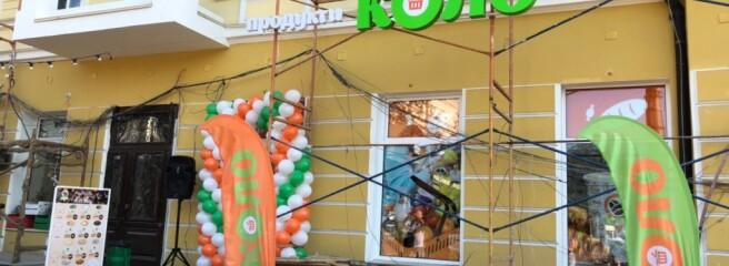 Сказано— зроблено: мережа КОЛО відкрила перші магазини вОдесі