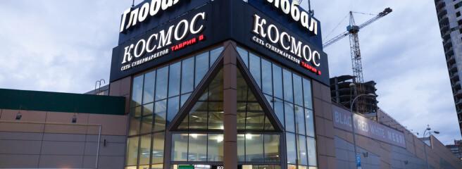 Zakaz.ua почав співпрацю змережею супермаркетів Космос