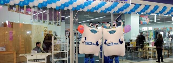 Цель Jysk— 500 магазинов вПольше