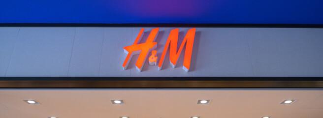 H&M повідомив про зниження продажів в 2020 р на 27%