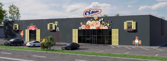 Резонанс сеть «Сільпо» снова откроет магазин в небольшом городе