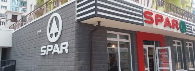 SPAR развивает концепцию магазина вмагазине напольском рынке