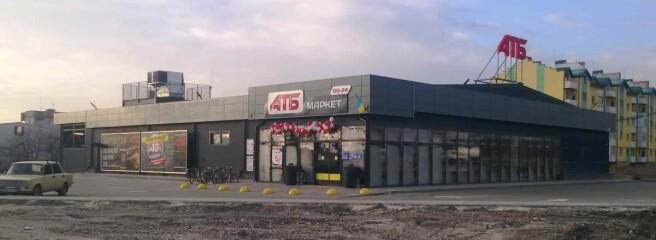 Під носом у «Рукавички»: новий дискаунтер АТБ відкрився в невеликому містечку на Львівщині