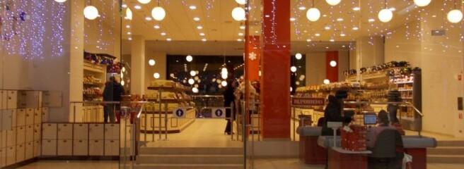 Roshen запустив онлайн-магазин і доставку продукції