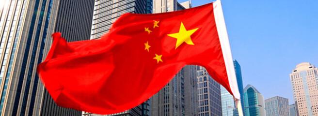 Китайські супермаркети наростили продажі на 4,1%; частка онлайн-торгівлі наближається до 5%