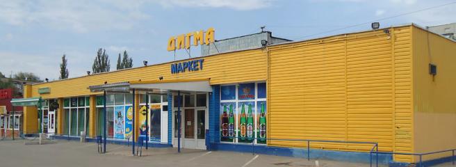 После «Дигмы»: какие ритейлеры уже успели занять бывшие помещения харьковской сети?