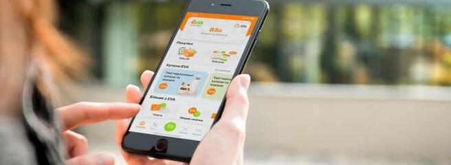 Онлайн в офлайні: навіщо мережа магазинів EVA ввела послугу «EVA клік»