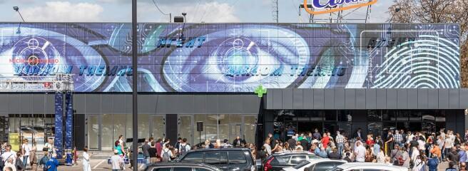 У Києві відкрили «Шпигунський Сільпо»