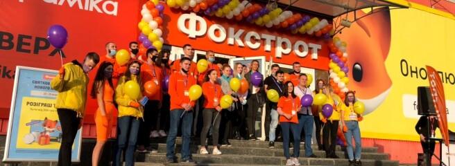 Курс на40: Фокстрот відкрив реформати вТернополі таЧернівцях