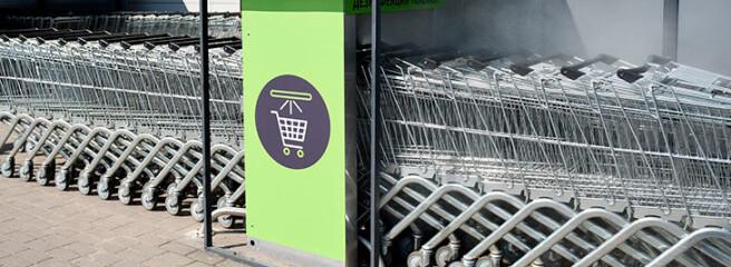 Пристрої для дезінфекції візків з'явилися на парковках мережі «Евроопт»