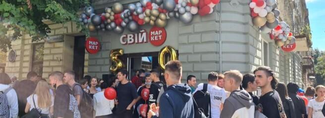 Західноукраїнський рітейлер «Свій Маркет» запустив свій 50-ий магазин
