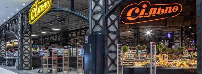 Компанія Fozzy Group планує відкрити рекордну кількість магазинів Сільпо
