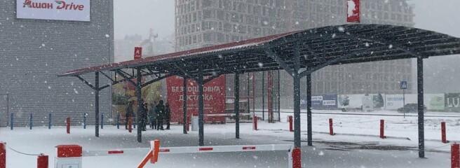 Zakaz.ua таАшан запустили послугу Ашан Drive уКиєві