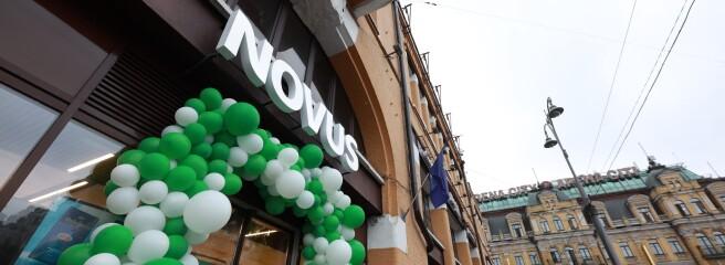 У мережі NOVUS - чергове відкриття магазину