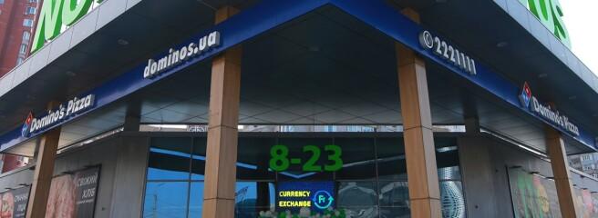 NOVUS открыл уже восьмой магазин на месте Billa