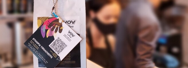 Кава, захищена блокчейном іпрограма лояльності, вякій «платять» заперегляд реклами