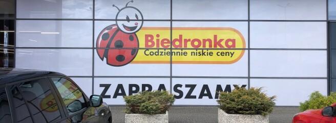 2/3 поляків відвідують магазини мережі Biedronkа хочаб раз натиждень