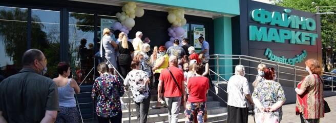 Файне відкриття: мережа «Файно маркет» замінить конкурента уКропивницькому