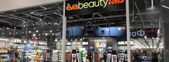 Лабораторія краси: EVA відкрила новий магазин уформаті beauty lab