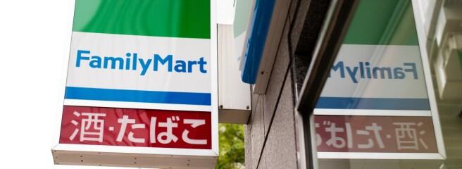 Японський рітейлер хоче відкрити 1 000 магазинів без касирів