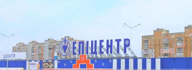 Засновниця компанії «Епіцентр К» Галина Герега: «ТЦуПервомайську відбудують, працівників переведуть наінші торговельні центри»